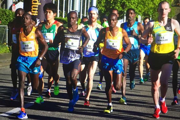 Okpekpe International 10km Road Race